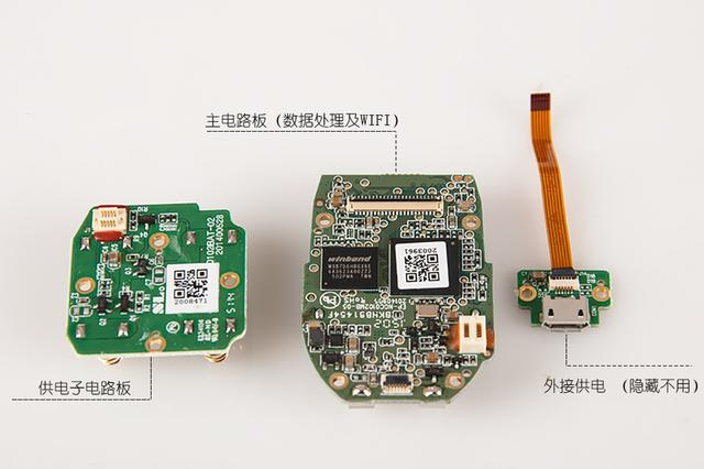 Netgear Arlo Wireless Camera PCB Boards