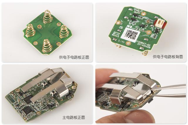 Netgear Arlo Wireless Camera - PCB Board