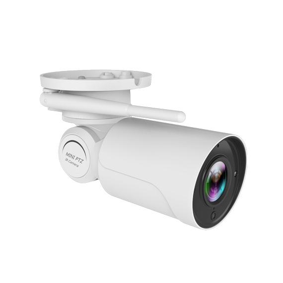 Smart Outdoor PTZ Bullet Camera