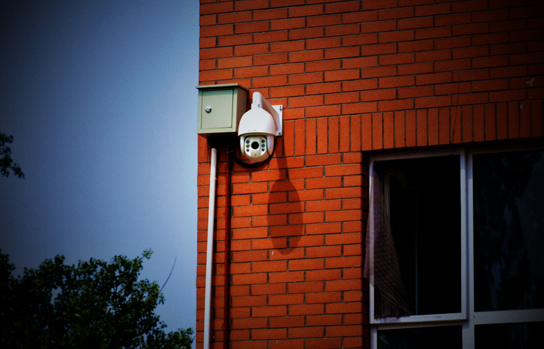 How To Choose The Best Location To Install Security