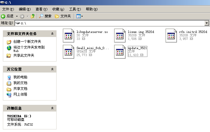 Chinese HD network video recorder (NVR) troubleshooting