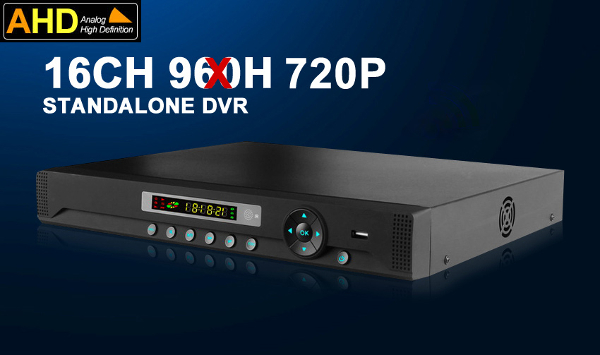 1080P Real-time AHD DVR
