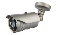 New outdoor 700 tvl infrared security camera