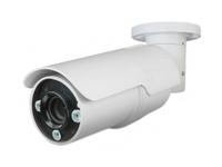 5MP Outdoor IP Camera Motorized Lens